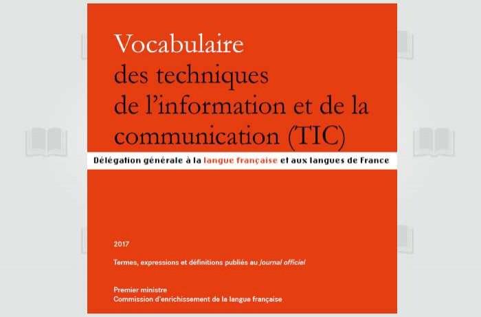 Cyber-vocabulaire: la fin du big data à l'ère digitale