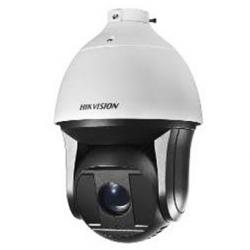 DarkFighter DS-2DF8223I-AEL : une caméra qui surveille même dans l'obscurité - DS-2DF8223I-AEL - Hikvision