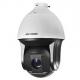 DarkFighter DS-2DF8223I-AEL : une caméra qui surveille même dans l'obscurité - DS-2DF8223I-AEL