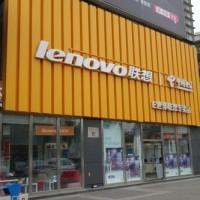 Depuis le rachat de l'activité micro d'IBM en 2006, Lenovo a réussi à devenir un des plus importants fabricants de PC au monde