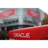 Les panneaux déployés par Oracle lors de son OpenWorld de San Francisco en octobre 2015 montraient clairement l'appétence de l'éditeur pour le cloud computing.