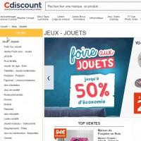 Le site de commerce en ligne Cdiscount a été épinglé par la Cnil pour de nombreux manquements relatives à la sécurité des données. (crédit : D.R.)