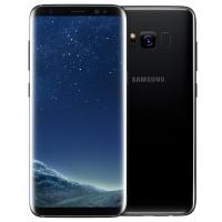 Lancé le 29 mars 2017, le Galaxy S8 n'a pas permis à Samsung d'écouler plus de smartphones au T2