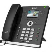 Doté un écran couleur et d'un port Gigabit Ethernet, l'UC923 de HTEK est proposé à un prix public de 116 €.