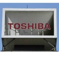 Sharp compte faire fructifier le rachat de la division Toshiba Client Solutions en combinant le savoir-faire de cette dernière en matière de conception de produits de bonne facture et les capacités de production de Foxconn. Crédit photo : D.R.