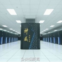 Les États-Unis blacklistent 5 constructeurs de supercalculateurs chinois, dont la joint-venture THATIC avec AMD. (Crédit : D. R.)