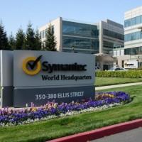 Les coupes annoncées par Symantec vont impacter des centaines de salariés a Mountain View. (Crédit : Wikipedia)