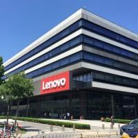Lenovo a réalisé un chiffre d'affaires global de 13,3 Md$ pour le compte de son premier trimestre fiscal clos le 30 juin. Illustration : le Siège de Lenovo à Hong Kong (crédit : D.R.).