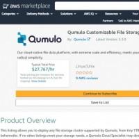 Les instances Cloud Q de Qumulo sont aussi disponibles sur la plaque française d'AWS. (crédit : AWS)