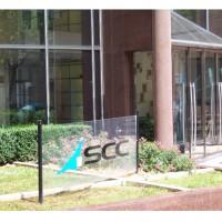 Le siège de SCC à Nanterre (92). Crédit photo : SCC