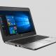 Keylogger : HP corrige un bogue dans les pilotes audio de ses PC