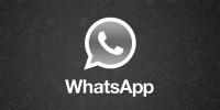 Tout savoir sur WhatsApp