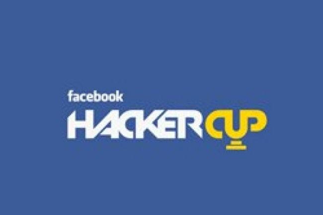 Facebook lance sa 3ème Hacker Cup