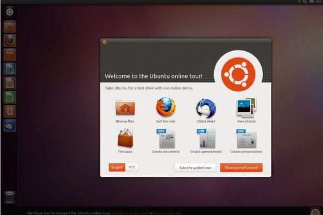 Tester Ubuntu depuis votre navigateur