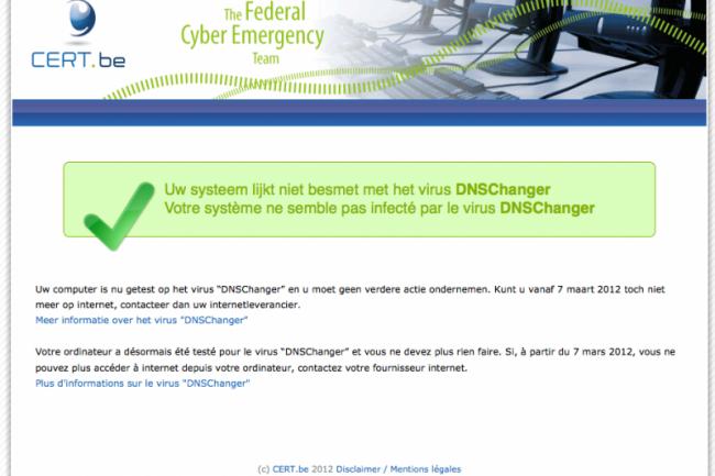 Le site www.dns-ok.be permet de v�rifier si son syst�me est infect� ou non par DNSChanger.