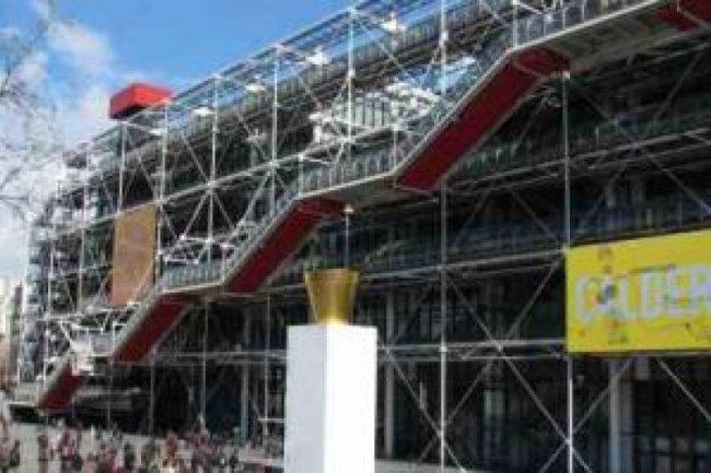 Un serveur vocal interactif en mode SaaS au centre Pompidou