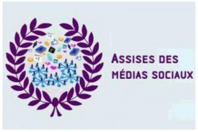 La 4ème édition des Assises des Médias Sociaux s'est déroulée le 13 juin 2012 à Paris (Crédit : D.R.)
