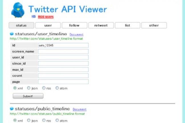 Twitter verrouille l'usage de ses API