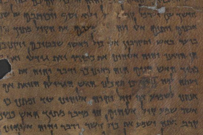Exemple de détail sur les 10 commandements Crédit Photo: D.R