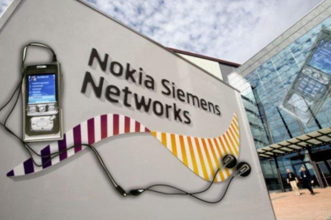 Siemens a cédé à Nokia 50% de la co-entreprise qu'il avait créée avec son partenaire.Crédit: D.R