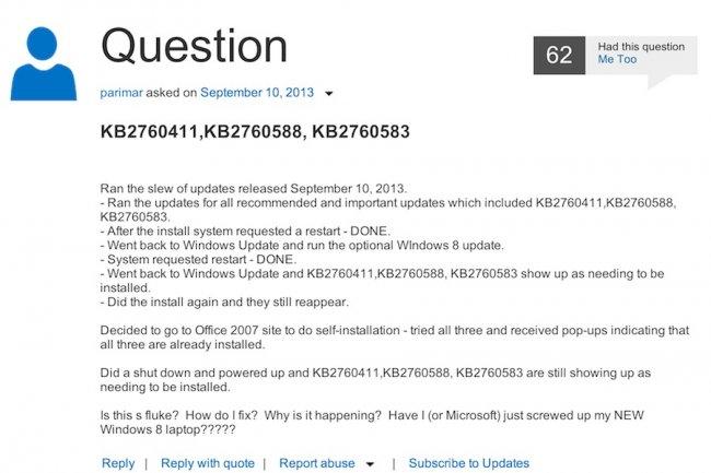 La qualité des mises à jour de Microsoft baisse de façon inquiétante