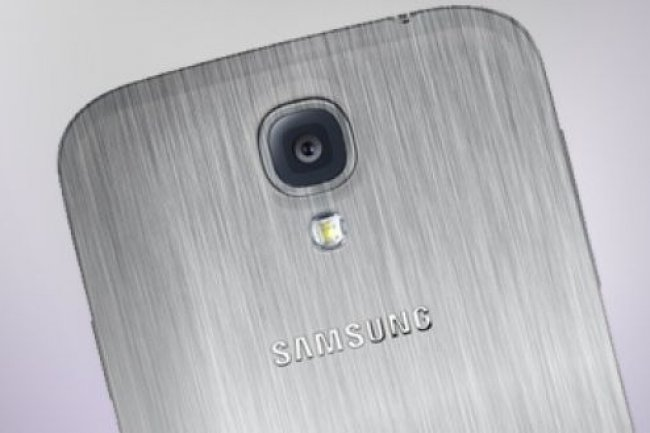 L'intégration de la reconnaissance d'iris n'est pas encore actée sur le Samsung Galaxy S5