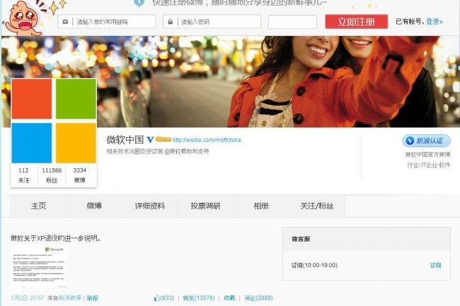En Chine, Windows XP pourra toujours compter sur le support proposé par des partenaires de Microsoft.