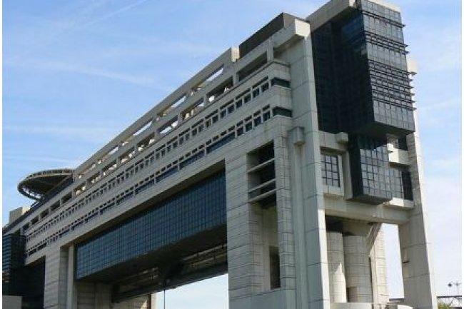 Le fisc français a adressé en mars 2014 un avis d'imposition à Google. (ci-dessus, ministère des finances, crédit : D.R.)