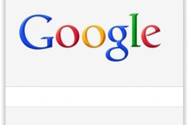 Google n'a pas indiqu� de d�lai pour supprimer les r�sultats des liens que les internautes ne veulent plus voir r�f�rencer dans le moteur de recherche. (cr�dit : D.R.)