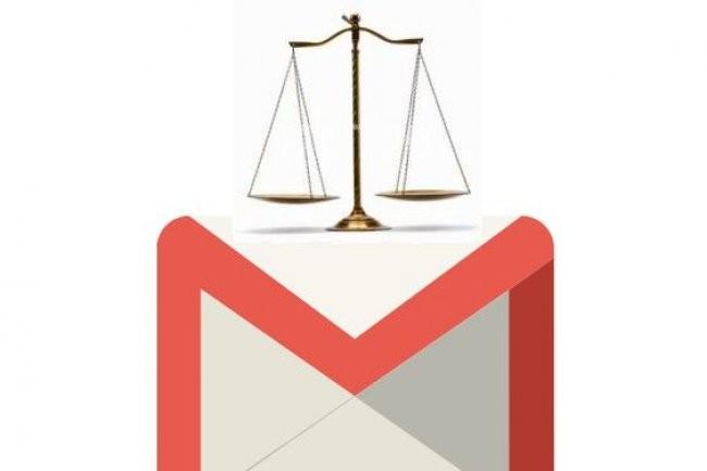 En demandant la suppression d'un e-mail envoyé par erreur sur une adresse gmail, Goldman Sachs veut éviter une violation massive et inutiles de la vie privée. (crédit gmail : Wikimedia commons)