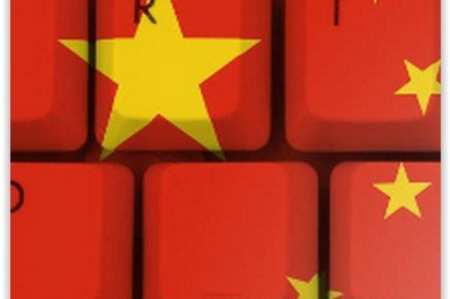 La Chine a dernièrement intensifié la censure des services Internet étrangers. (crédit : D.R.)