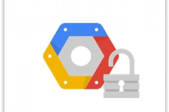Google a aussi mis en avant les mécanismes de sécurité physique de son cloud. (crédit : D.R.)