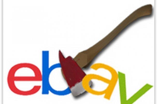 eBay avait déjà fait part de sa volonté de faire de PayPal une entité séparée. (crédit : D.R.)