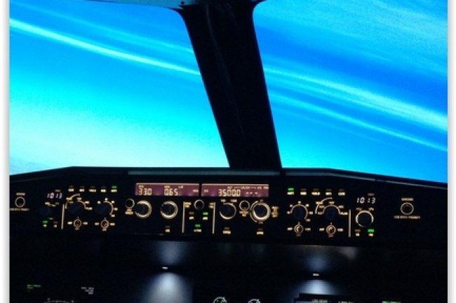 Depuis octobre, les compagnies a�riennes doivent mettre � jour les FAC de leurs A320 lors de leur prochaine r�vision. (cr�dit : D.R.)