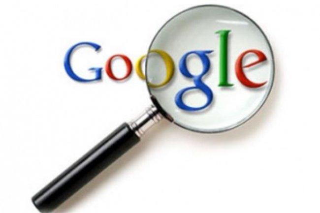 La Commission européenne a déposé une communication de griefs à Google  dans le cadre de son enquête antitrust. Crédit: D.R
