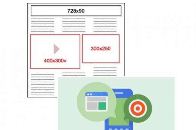 Les annonceurs utilisant l'une des plateformes d'achat de publicité de Google, dont AdWords et DoubleClick, pourront servir des bandeaux chiffrés vers tous les espaces supportant HTTPS. (crédit : D.R.)