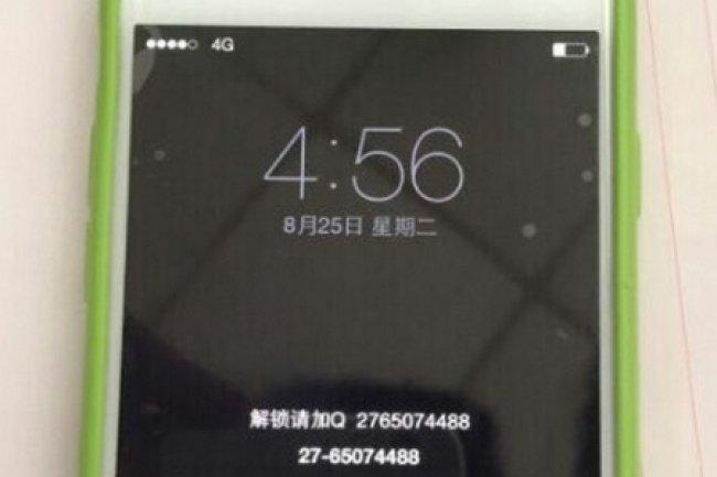 Un grand nombre de terminaux iOS en Chine, et ailleurs, ont �t� compromis par le malware KeyLogger.
