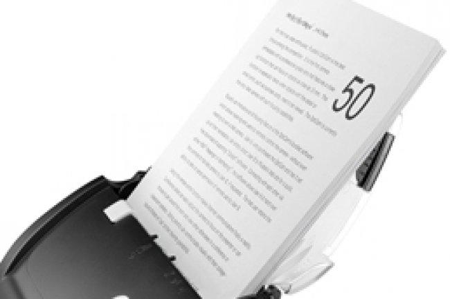 Le SmartOffice PS3060U de Plustek offre une résolution de 600 dpi et peut traiter jusqu'à 30 ppm en couleur. (Crédit D.R.)