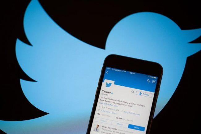 Twitter appelle les utilisateurs de son service à utiliser un mot de passe hautement sécurisé. CRédit: D.R.