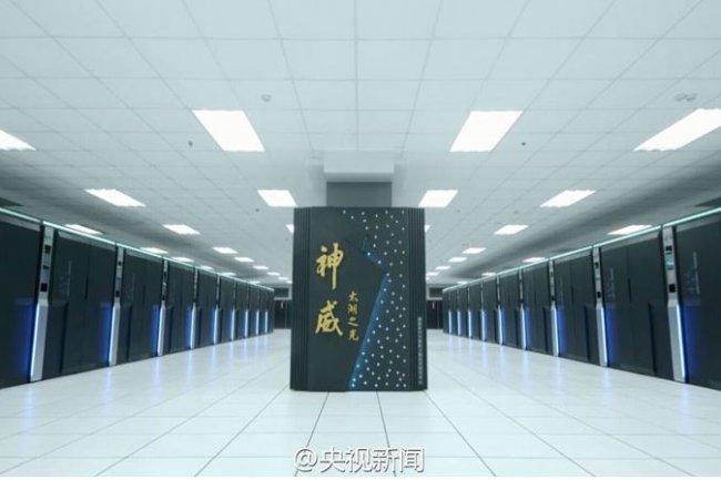 Le supercalculateur Sunway TaihuLight, nouveau numéro 1 du Top500. (crédit : CCTV News)