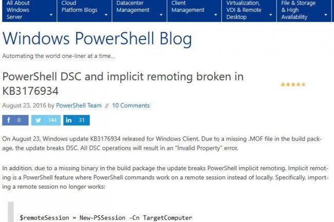 Microsoft s'est rapidement aperçu qu'il manquait des éléments dans le package de la dernière mise à jour cumulative de Windows 10, livrée le 23 août.