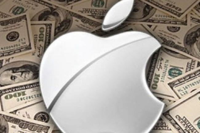 Après avoir profité pendant des années de règles fiscales avantageuses en Europe, Apple se voit infliger une amende historique. (crédit : D.R.)