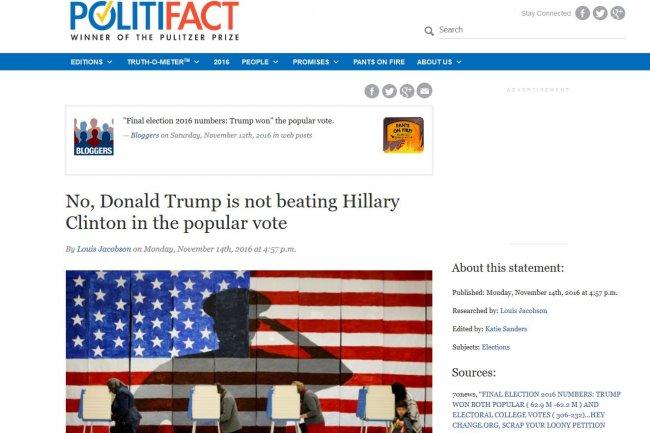 Certains sites, comme Politifact ou FactCheck.org, démontent les fausses informations qui circulent sur le web.