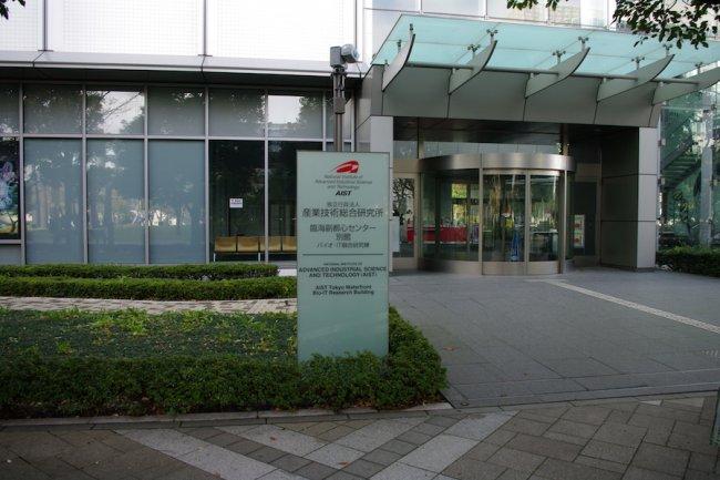 L'ABCI sera construit dans le campus Kashiwa de l'Université de Tokyo.