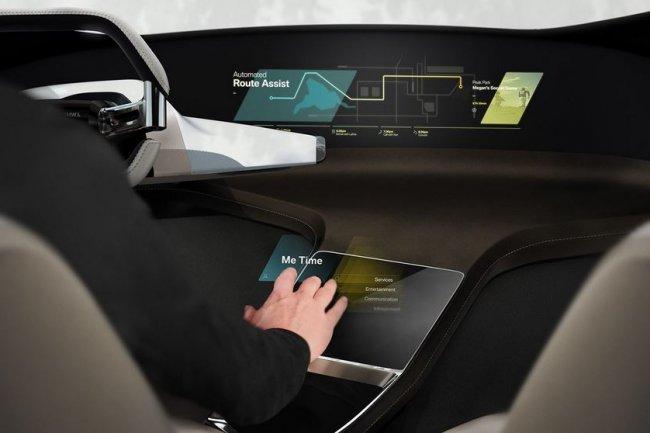 BMW présentera sa nouvelle technologie holographique à l'occasion du Consumer Electronics Show 2017, à Las Vegas. Crédit: D.R.