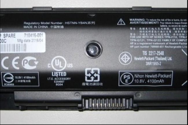 De nombreux PC vendus entre mars 2013 et août 2015, sous les marques Compaq, Envy, Pavillon, ProBook et HP sont concernés par le rappel de leurs batteries. CRédit: D.R.