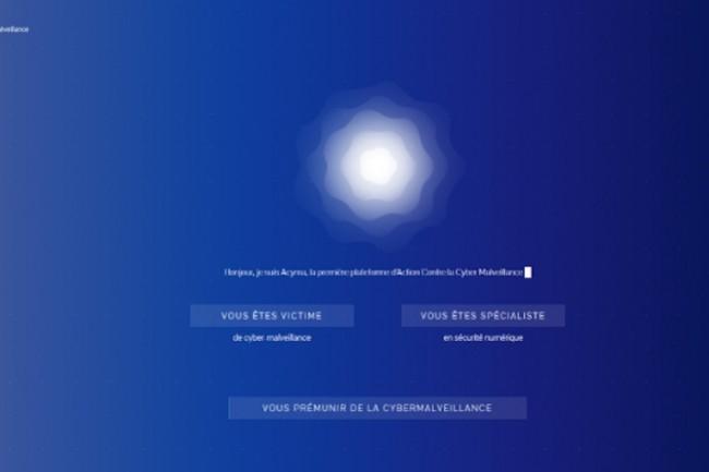 La page d'accueil de la future plate-forme web d'Acyma.