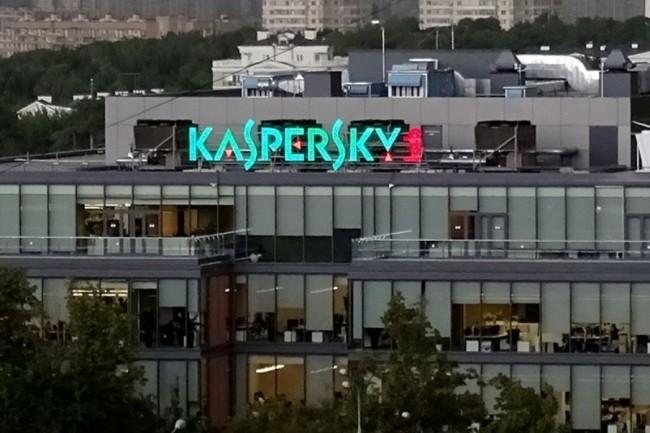 Le siège de Kaspersky Lab à Moscou. (crédit : Mikhail Deynekin / Creative Commons)