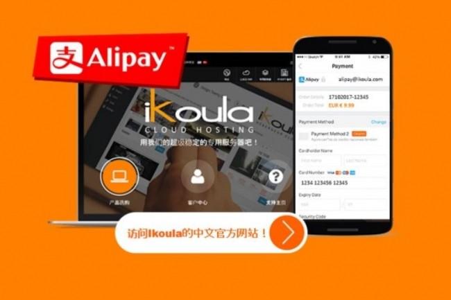 Ikoula propose le mode de paiement Alipay sur son site Internet en Chine, accessible en mandarin. (Crédit : D.R.)