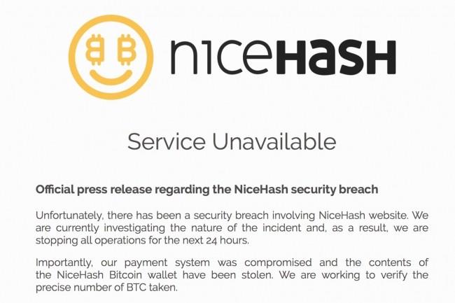 NiceHash victime d'un piratage — Minage de cryptomonnaies